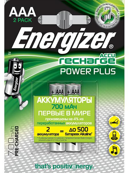 Energizer® Аккумуляторы Power Plus – AAA